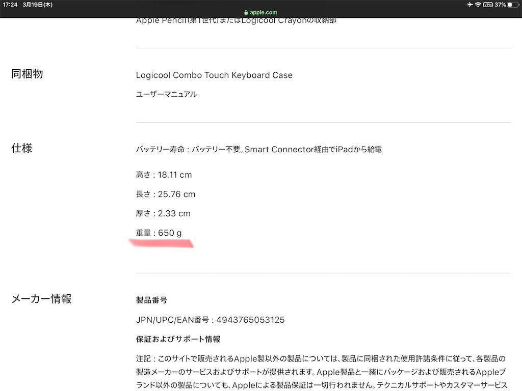 f:id:yukionoda:20200319182811j:image