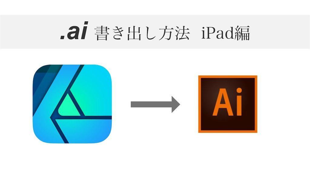 f:id:yukionoda:20200401153320j:image