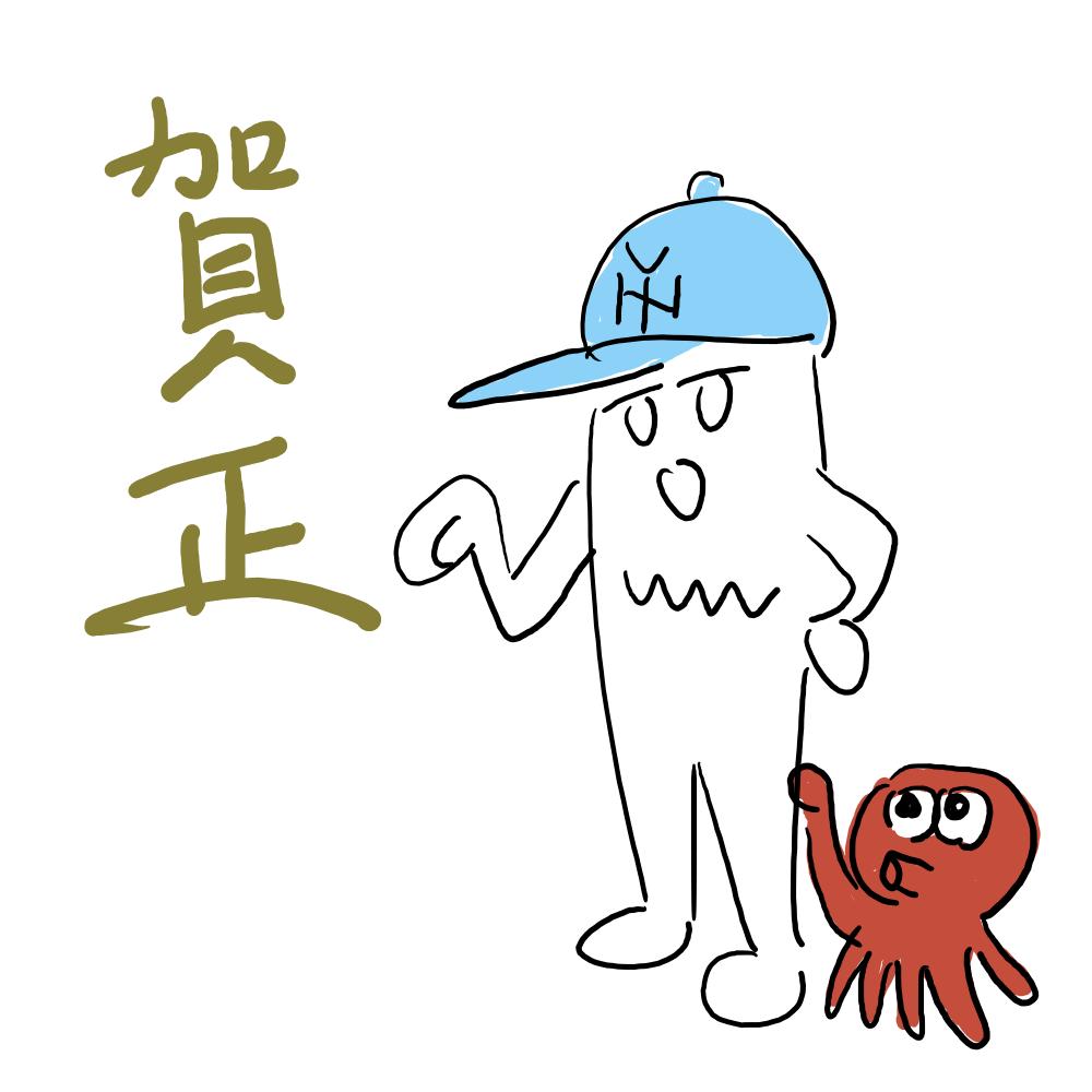 f:id:yukionylon:20190102002017p:plain