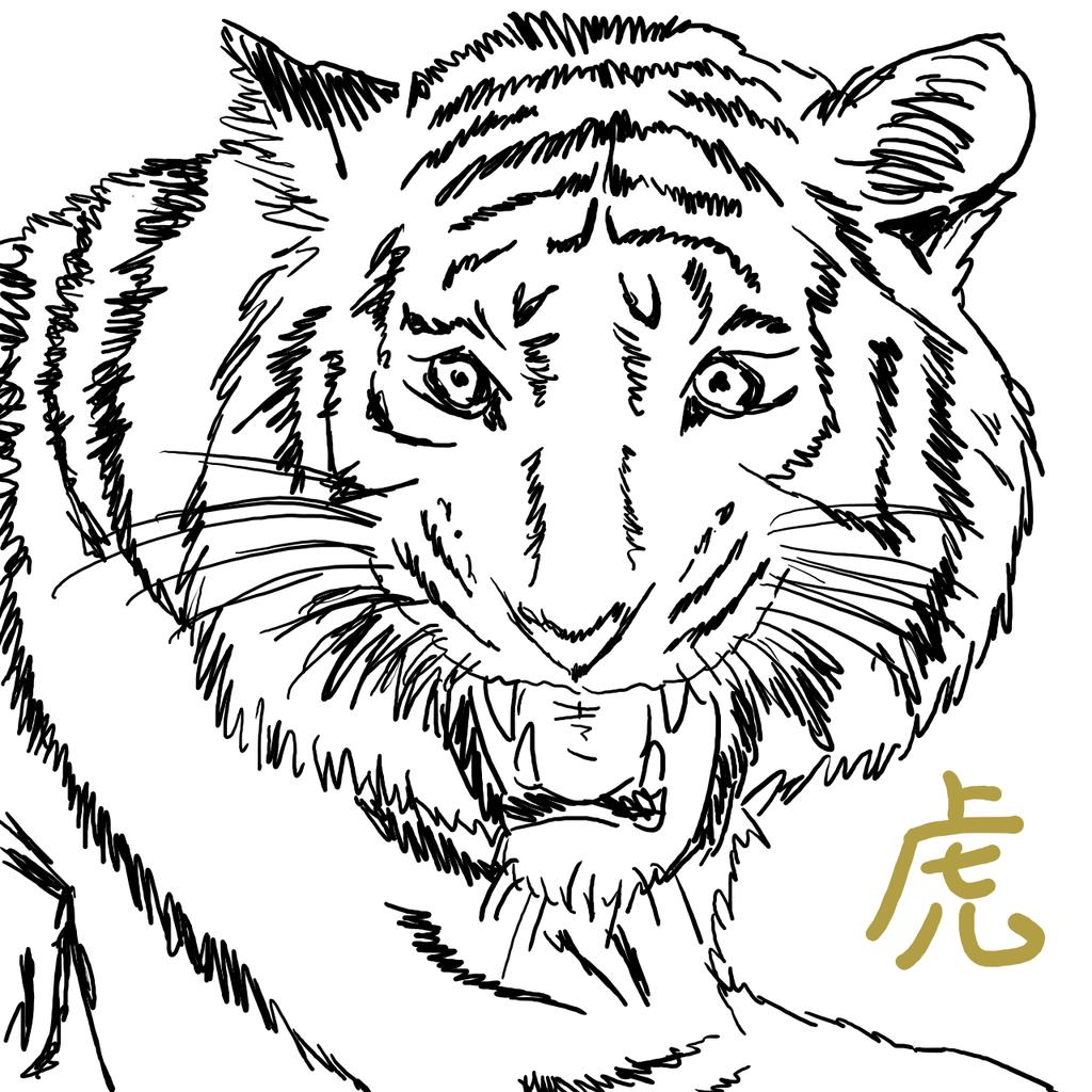 f:id:yukionylon:20190102012248p:plain
