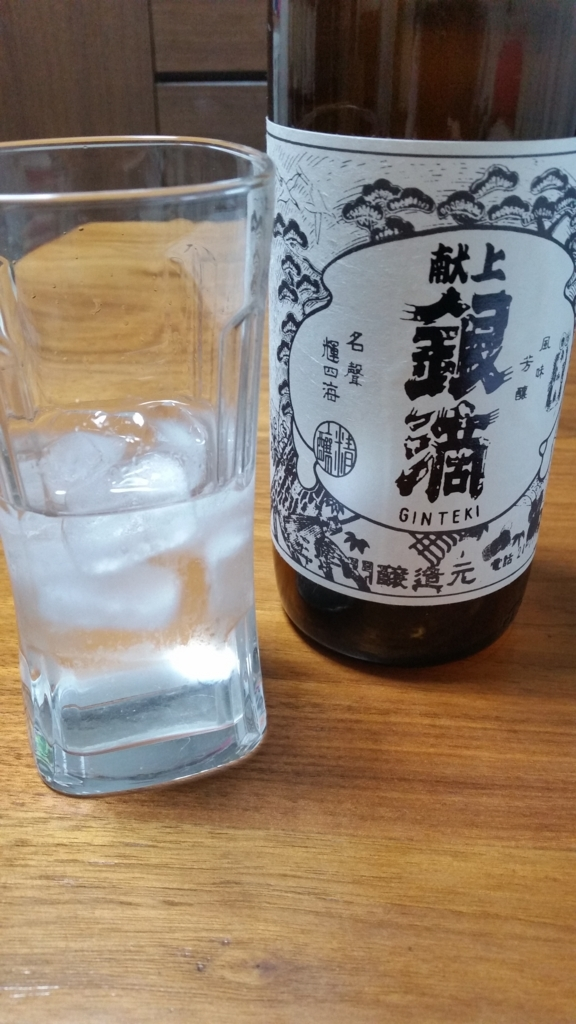 f:id:yukiosononoka:20180419223539j:plain