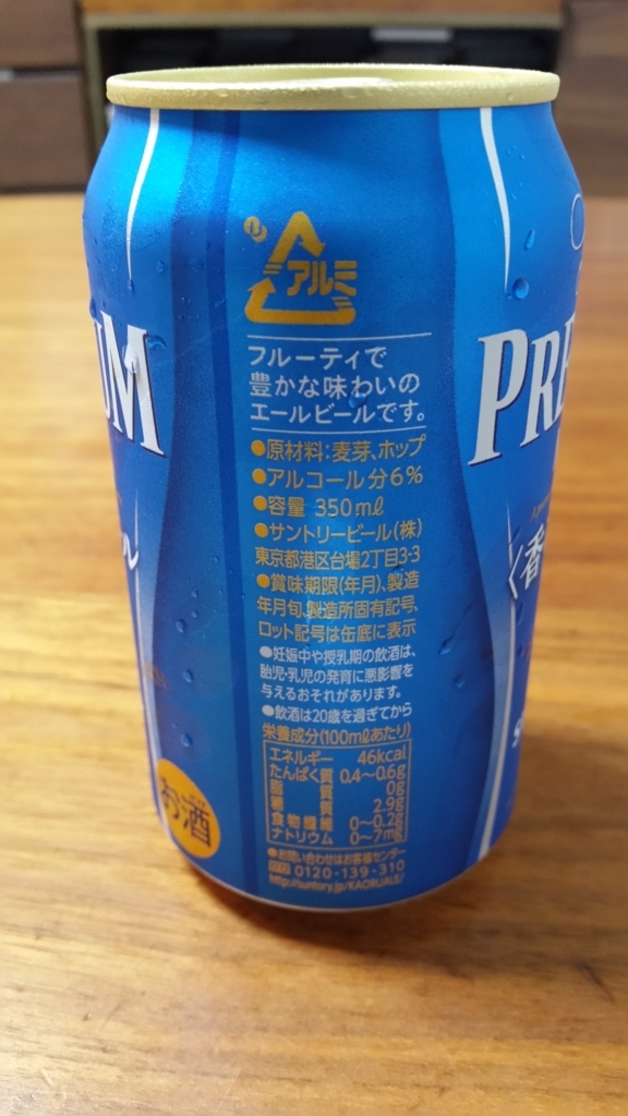 f:id:yukiosononoka:20180521090917j:plain