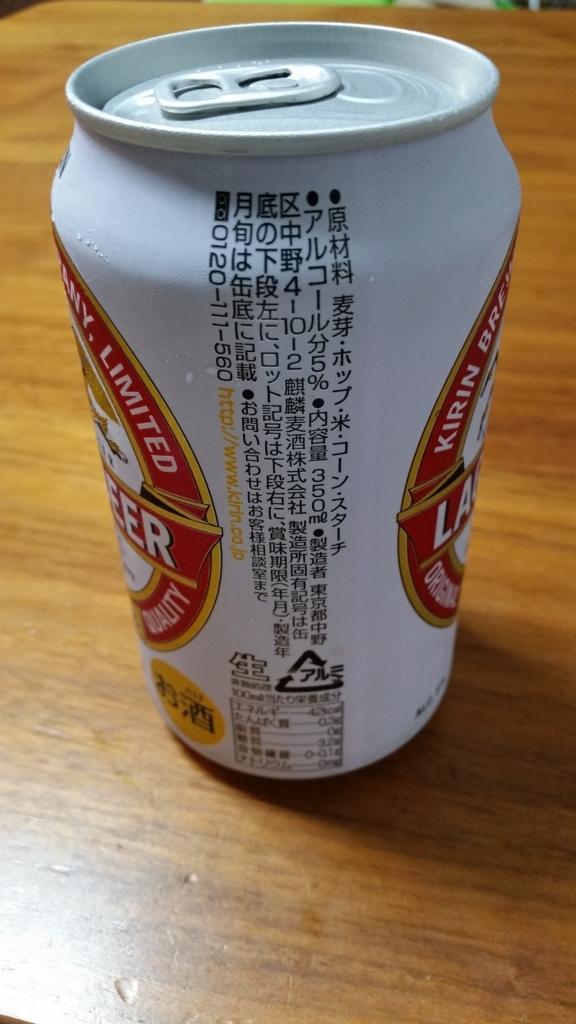 f:id:yukiosononoka:20180525234405j:plain
