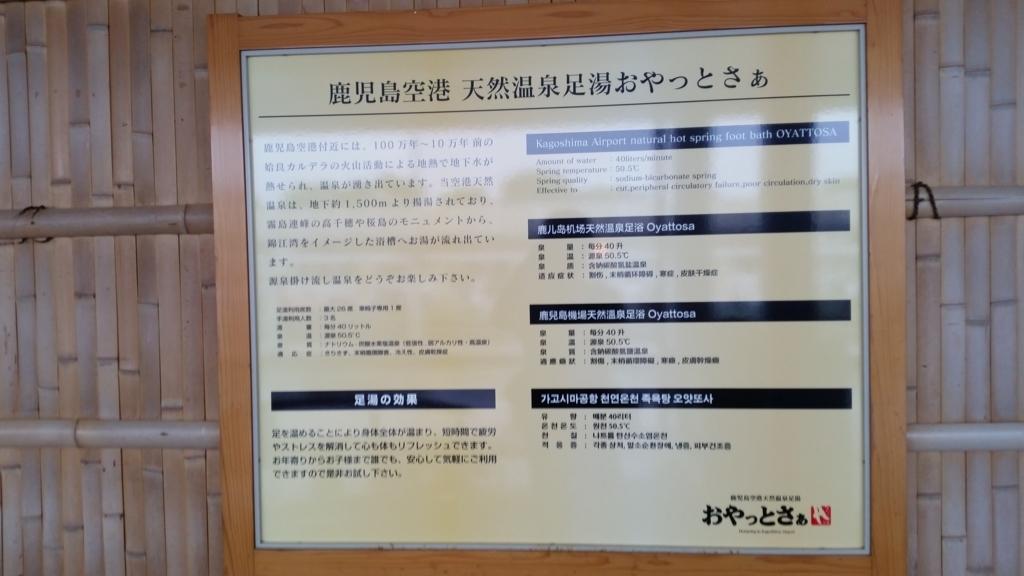 f:id:yukiosononoka:20180525235848j:plain