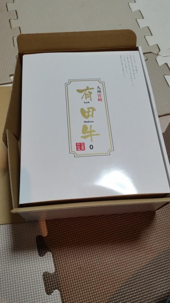 f:id:yukiosononoka:20180717151458j:plain