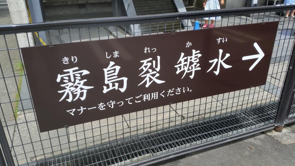 f:id:yukiosononoka:20180829225956j:plain