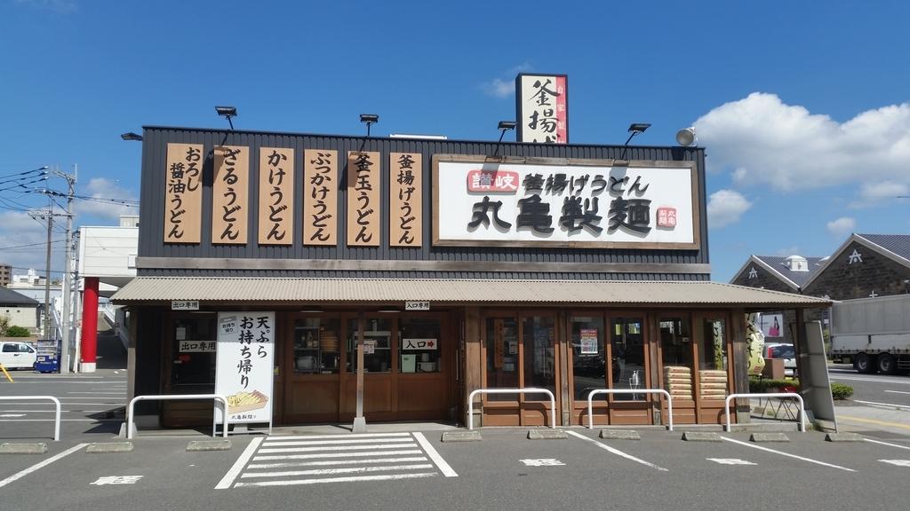 f:id:yukiosononoka:20181005143257j:plain