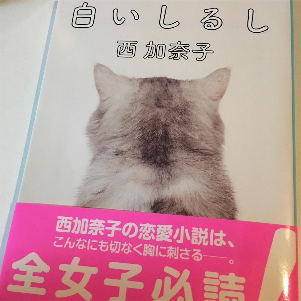 f:id:yukiponpoko:20161110024400j:image