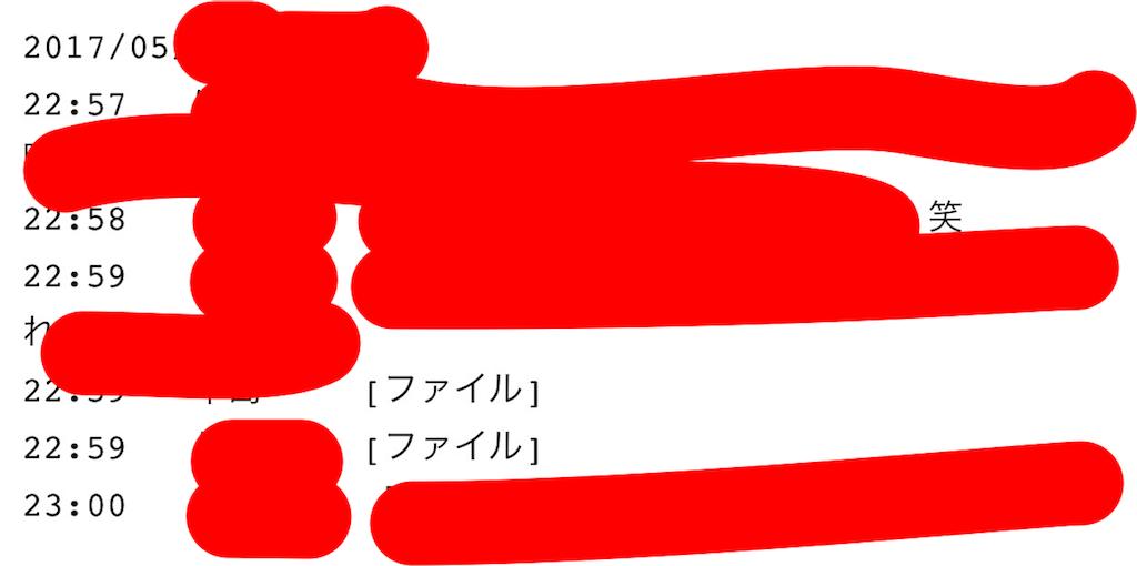 f:id:yukiringam:20180123042207p:plain