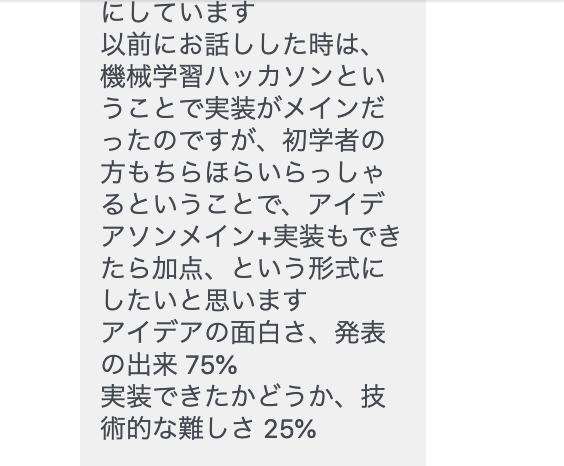 f:id:yukiringam:20190401020738p:plain
