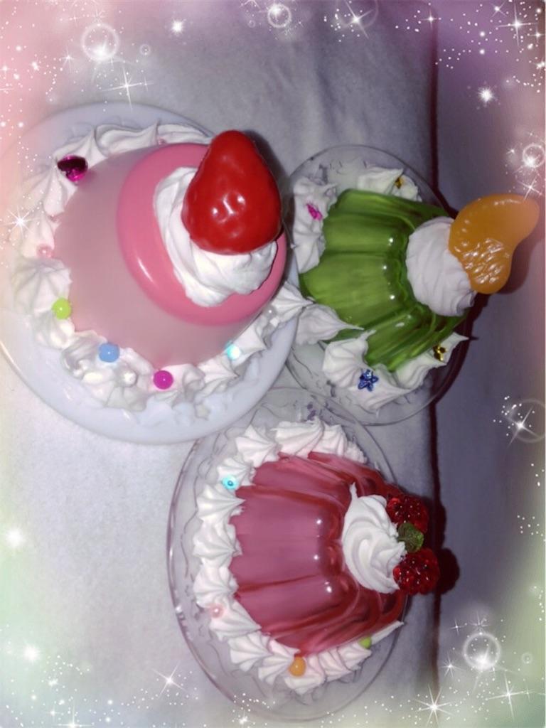 f:id:yukirinngo:20160923184958j:image