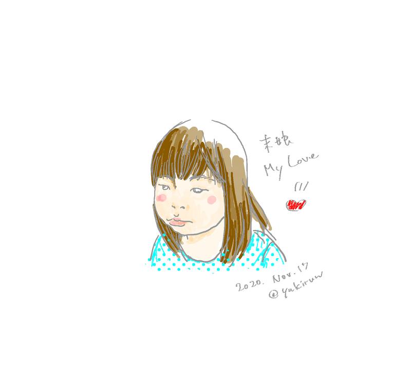 & the My Love (1/ 2020. Nov. 17 @yukinaw