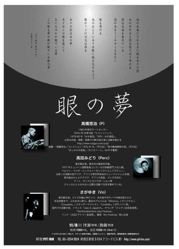 f:id:yukisaga:20150913123120j:image