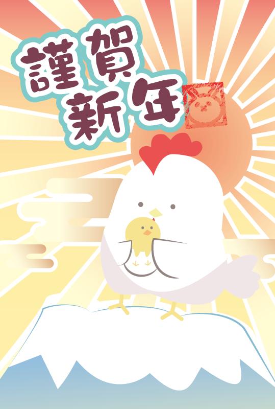 f:id:yukisatori:20170108212456p:plain