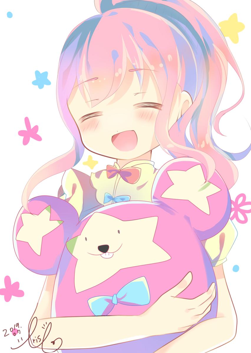 f:id:yukisatori:20190730102436p:plain