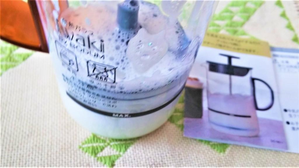 ミルクホイッパーの画像