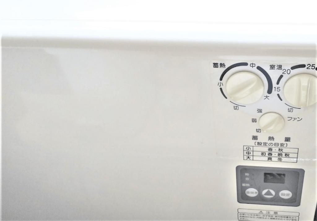 蓄熱暖房機の画像
