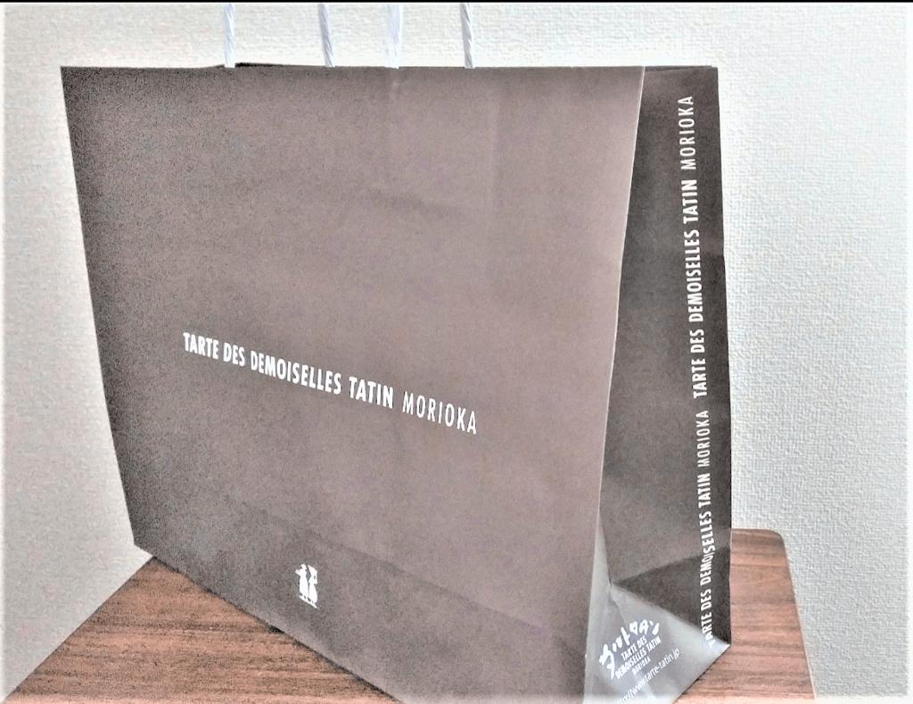 盛岡タルトタタンの紙袋の画像