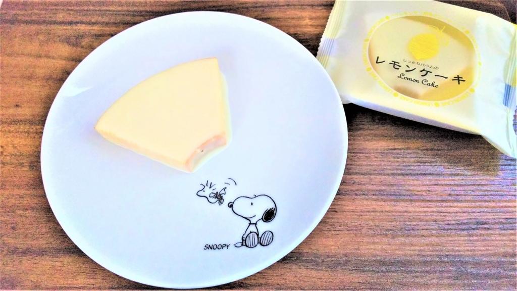 盛岡タルトタタンのレモンケーキを皿に乗せた画像