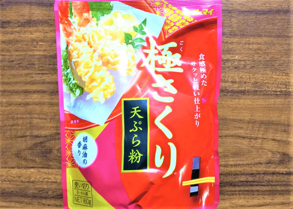 天ぷら粉の画像