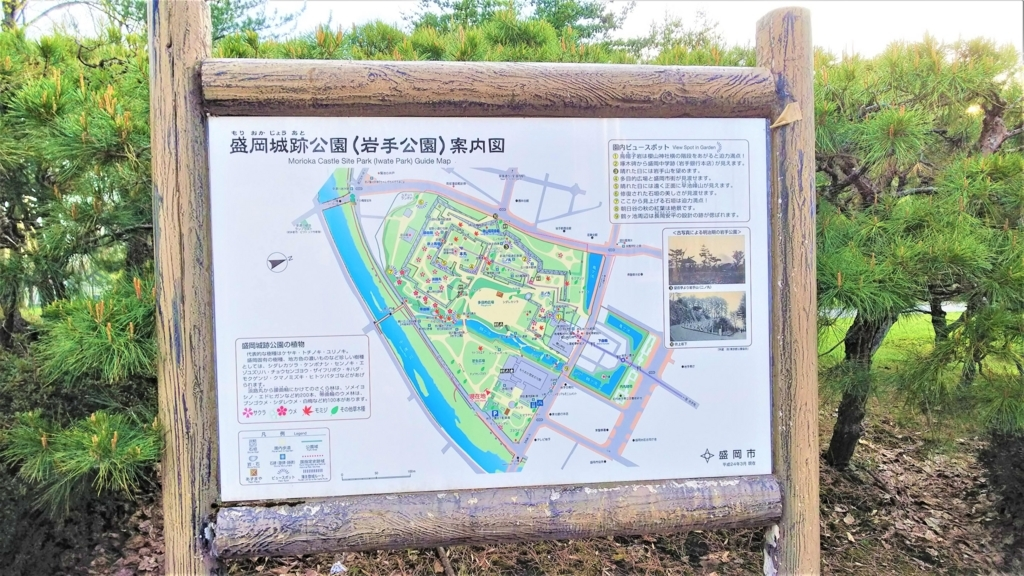 盛岡城跡公園(岩手公園)案内図の画像