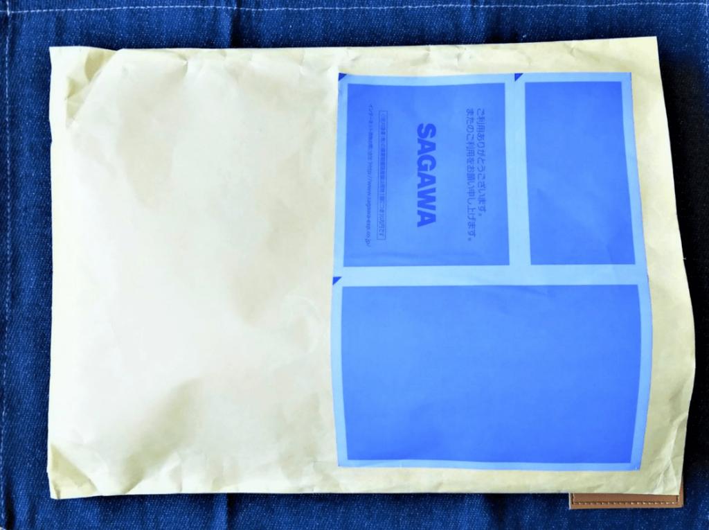 佐川急便が配達した荷物の画像