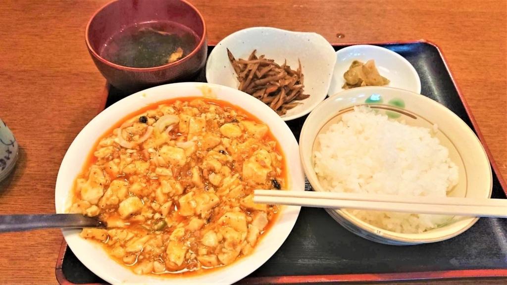 水道橋駅西口「台北」の麻婆豆腐定食の画像