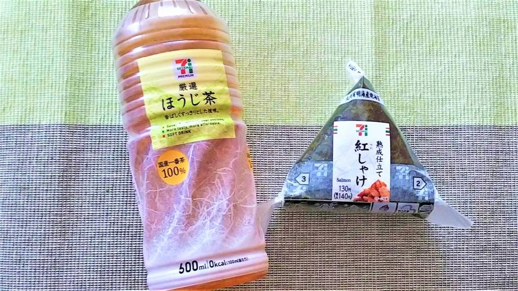 セブンイレブンの鮭おにぎりとペットボトルのほうじ茶の画像
