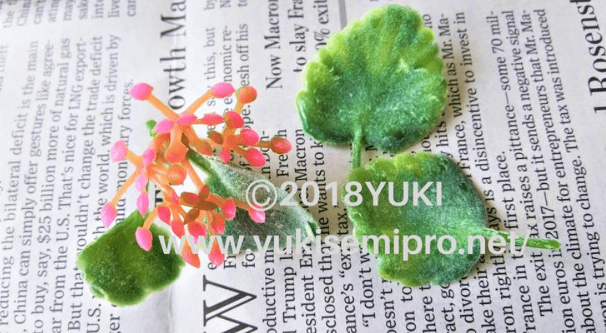造花を小さくカットした画像