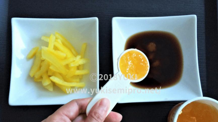 黄パプリカとマーマレードジャムと照り焼きタレの画像