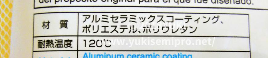 f:id:yukisemipro:20180525153832p:plain