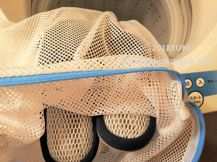ニトリの空気が通るルームサンダルを洗濯ネットに入れた画像