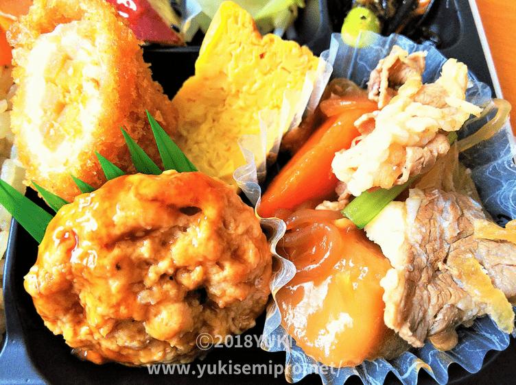 セブンイレブンの弁当の主菜の画像
