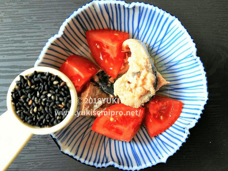 サバの水煮とトマトと黒ゴマの画像