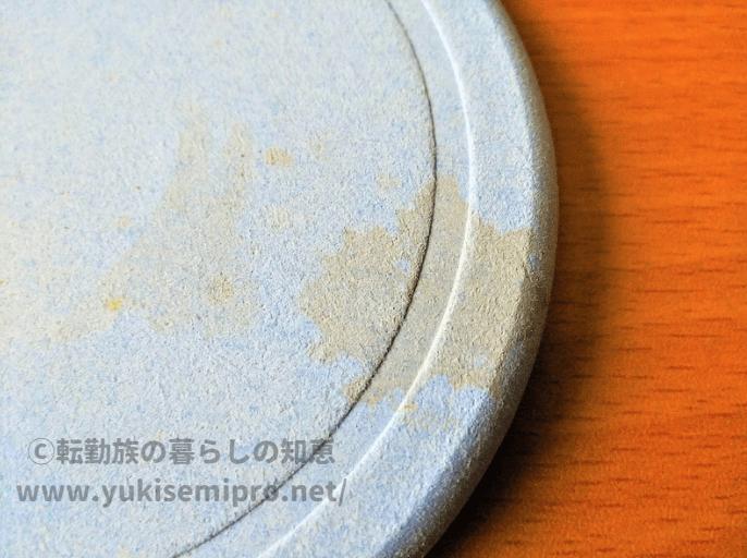 ダイソー珪藻土コースターのシミ汚れの画像