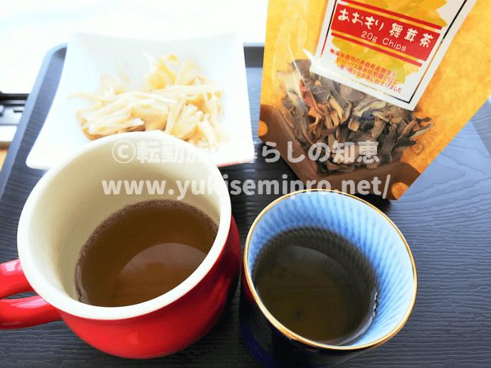 市販のあおもり舞茸茶と煮出した舞茸茶と舞茸の画像