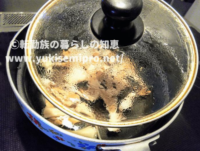 舞茸茶を作る画像