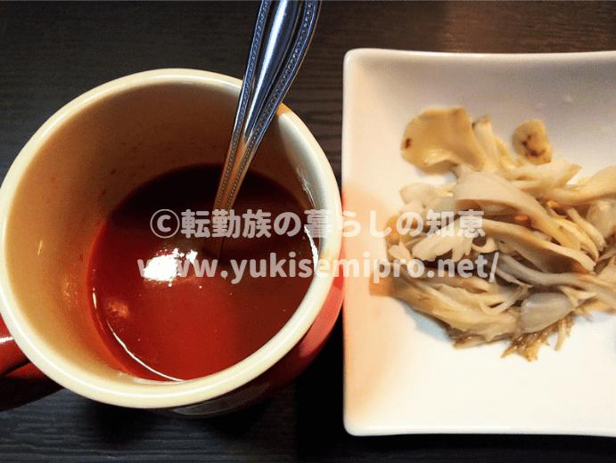 温かい舞茸トマト茶の画像