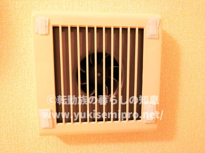 天井換気扇に面ファスナーを4箇所貼った画像