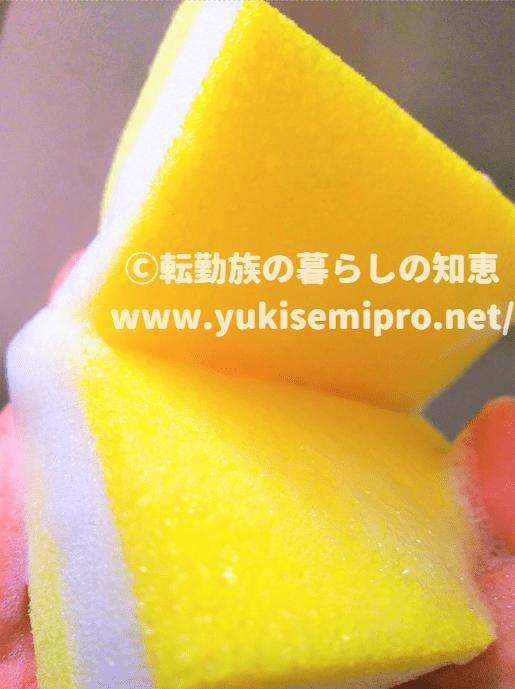ダイソーのキッチンスポンジ「タフスポ」で泡立てる画像