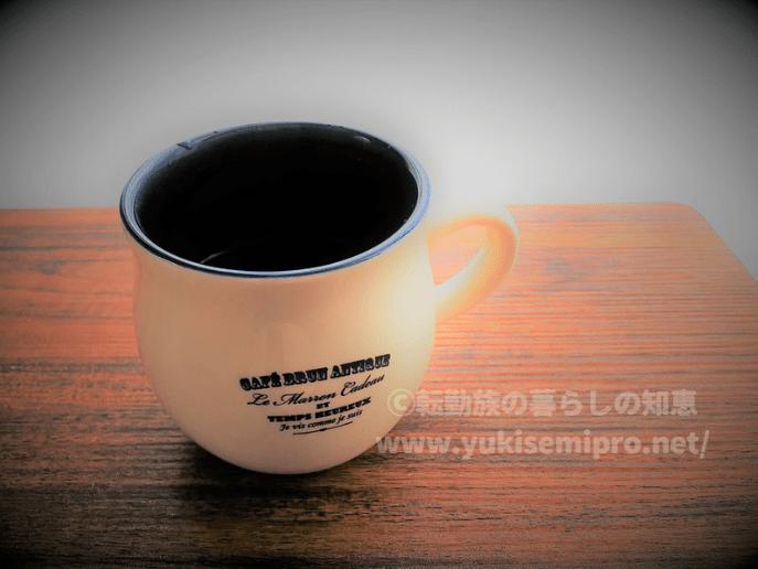 白湯入りマグカップの画像