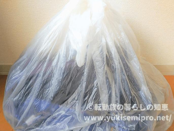 処分した服入りゴミ袋の画像