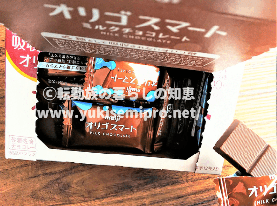 オリゴスマートミルクチョコレートの画像