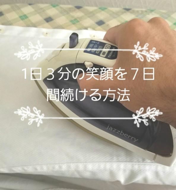 f:id:yukishimizu0820:20180927224850j:image
