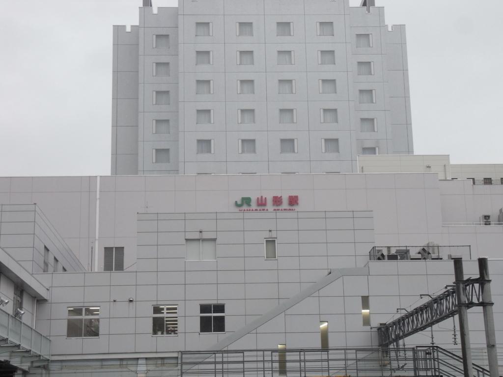 f:id:yukisigekuni:20170902191106j:plain