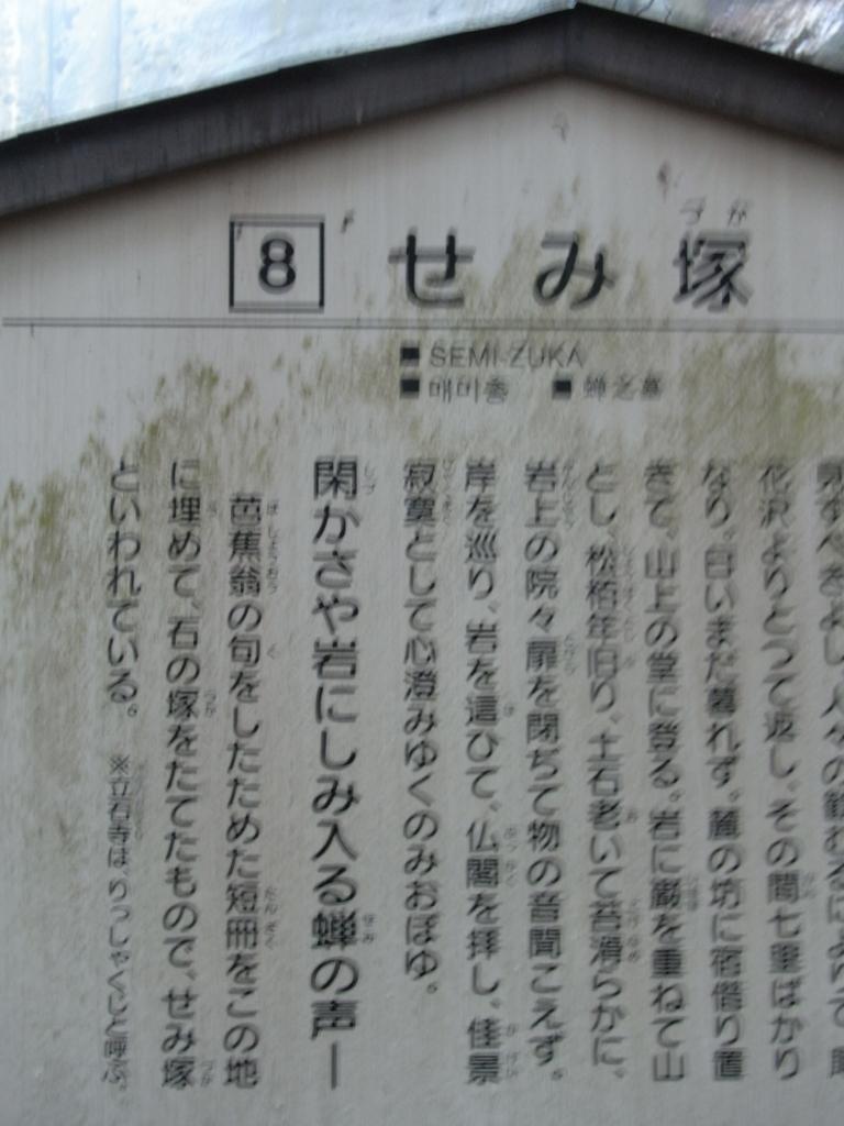 f:id:yukisigekuni:20170902191944j:plain