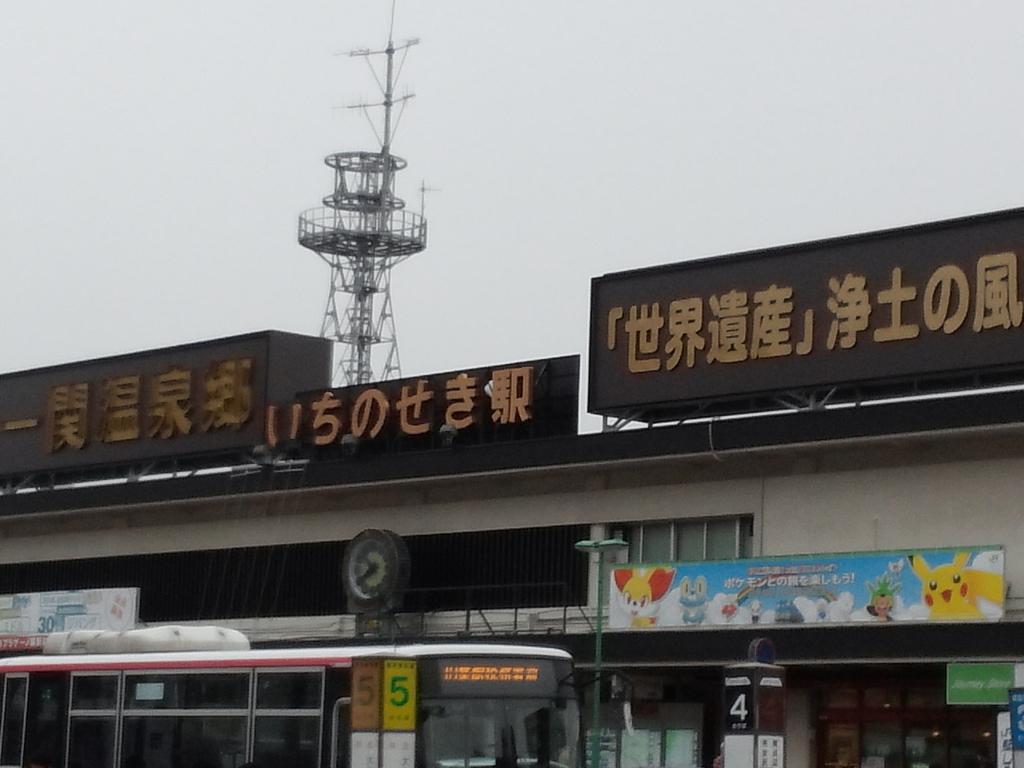f:id:yukisigekuni:20170902205450j:plain
