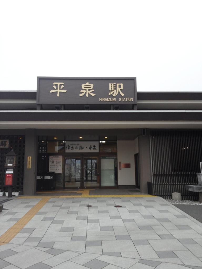 f:id:yukisigekuni:20170902205555j:plain
