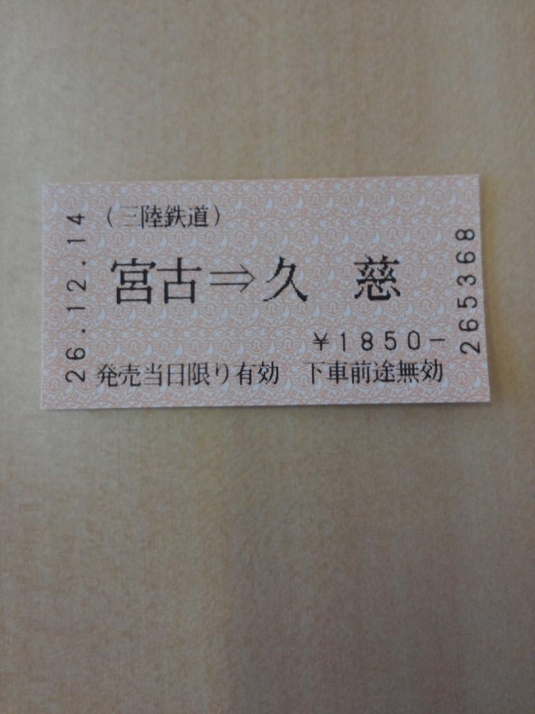 f:id:yukisigekuni:20170902220735j:plain