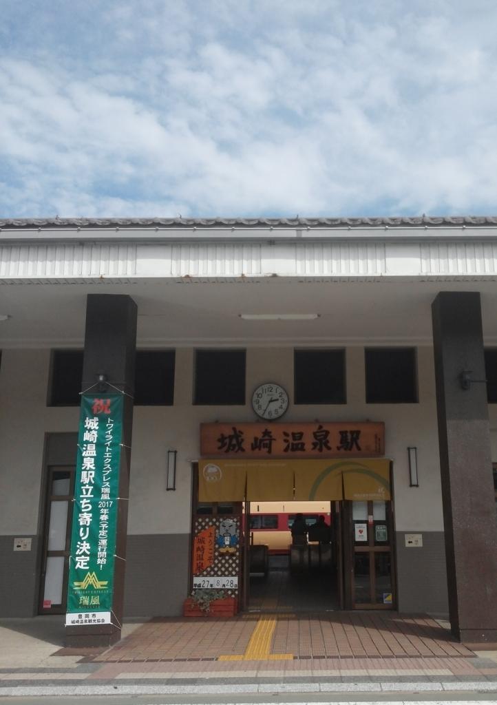 f:id:yukisigekuni:20170903220307j:plain